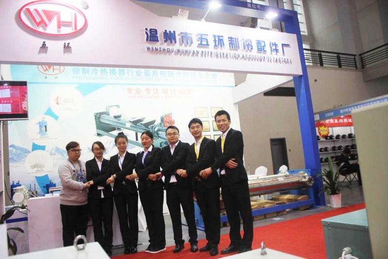 2015宁波展会