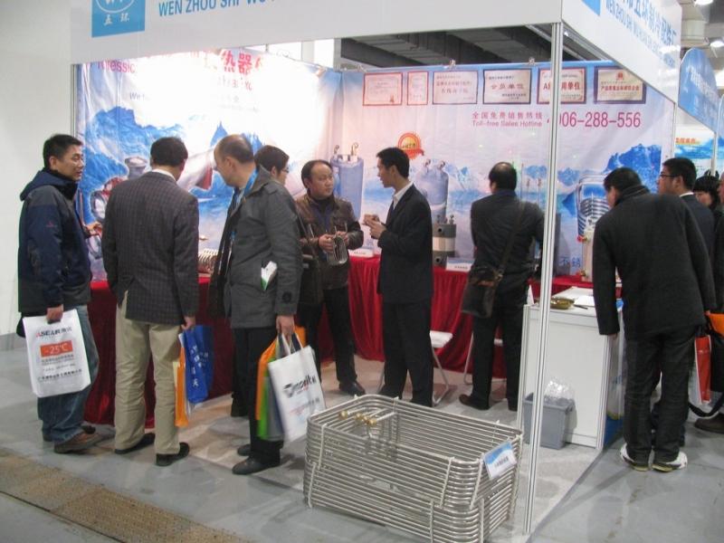 2012中国上海热泵展