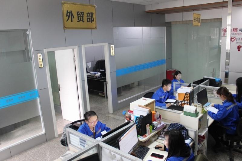 外贸部和技术部